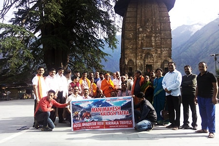 hotel bharmour view group at 84 temples before manimahesh lake trek min